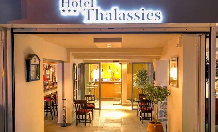 hotel thalassies limenarija grcka hoteli ulaz