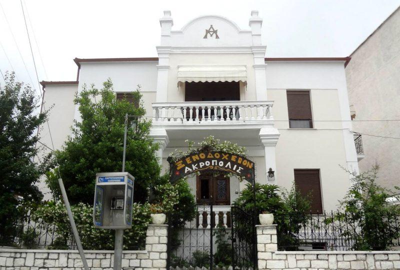 Akropolis Hotel Limenas Tasos 1