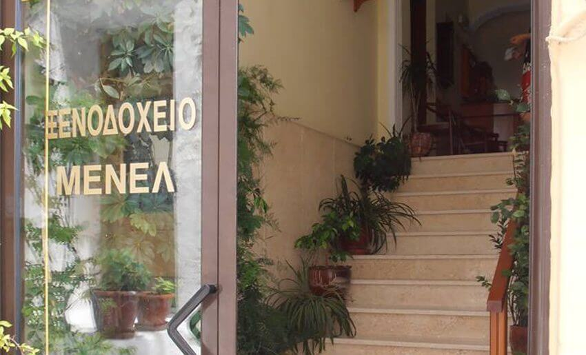 Menel Hotel Limenarija Tasos leto grcka
