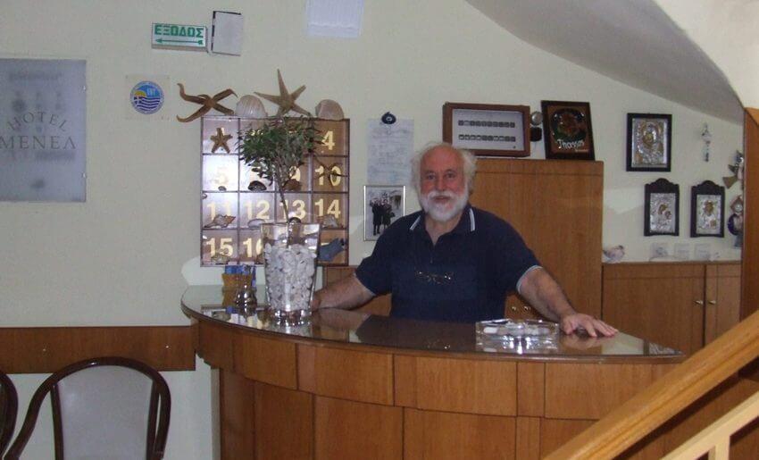 Menel Hotel Limenarija Tasos recepcija