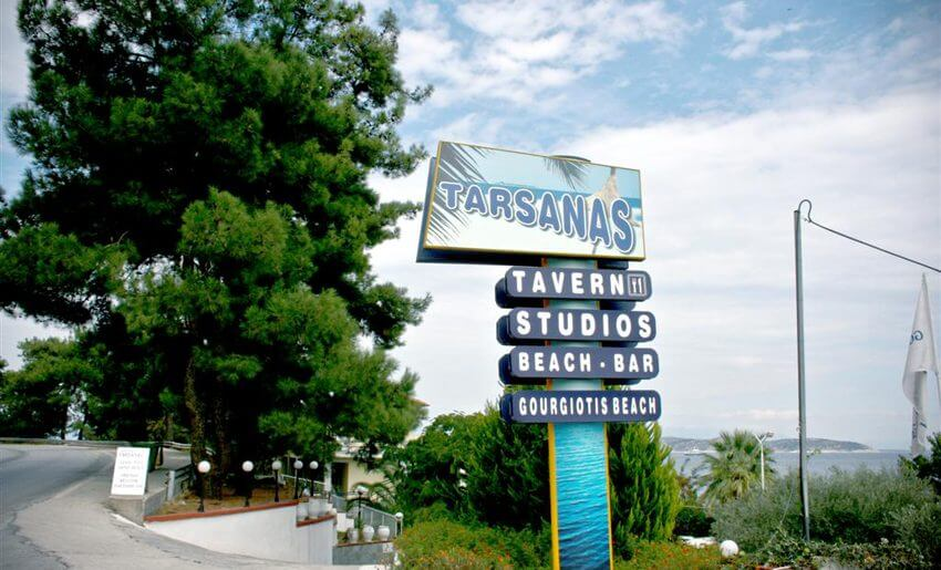 tarsanas beach apatmani tasos