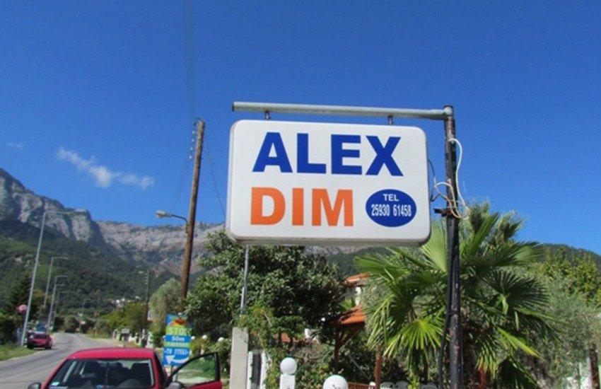Alex Dim Studios Tasos