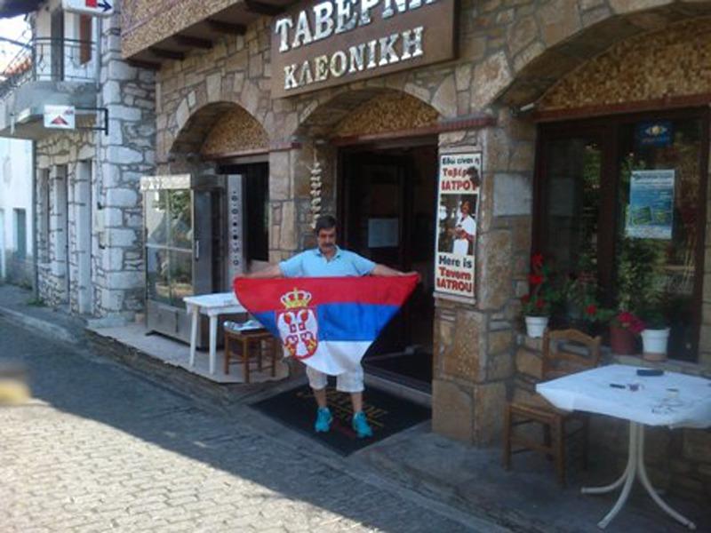 Taverna Iatrou grcka tasos zastava