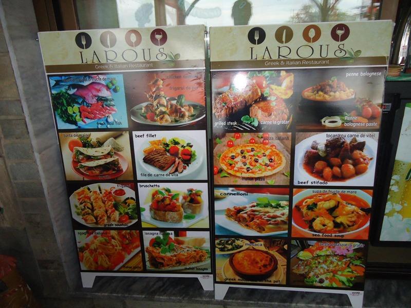 Taverna Larous grcka salata