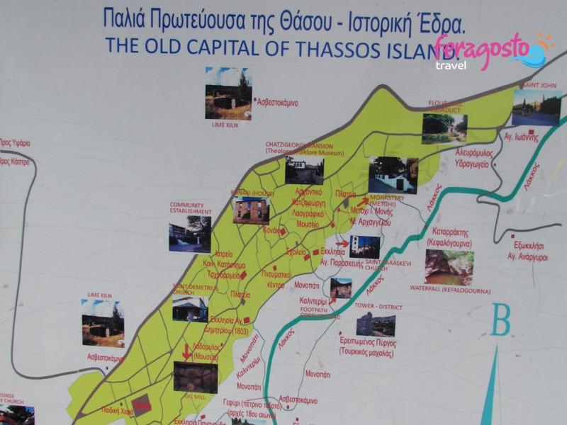 etno selo teologos mapa