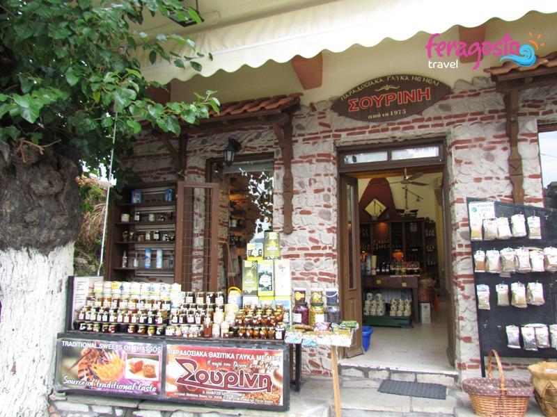 etno selo teologos prodavnica meda