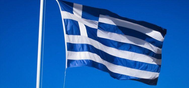 grcke reci