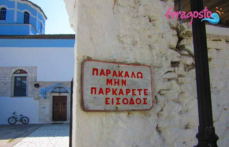 panagia tasos manastir grcka letovanje