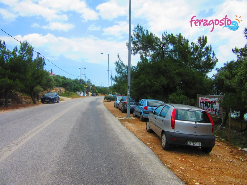 plaze tasos psili amos plaza parking