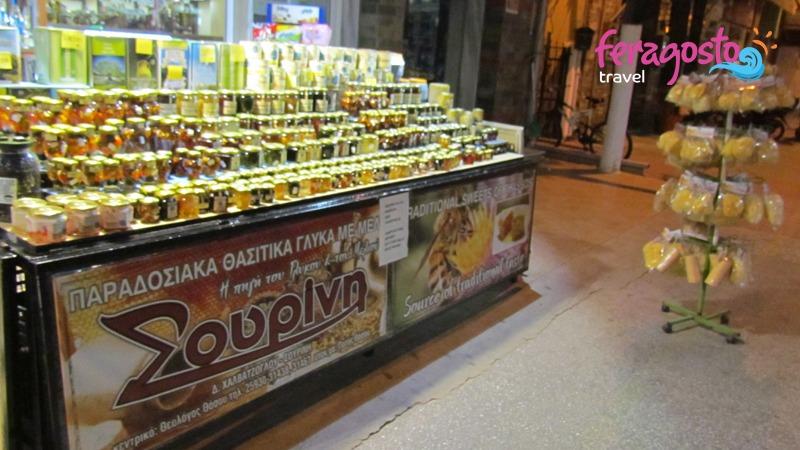 prodavnica meda sourini tsos