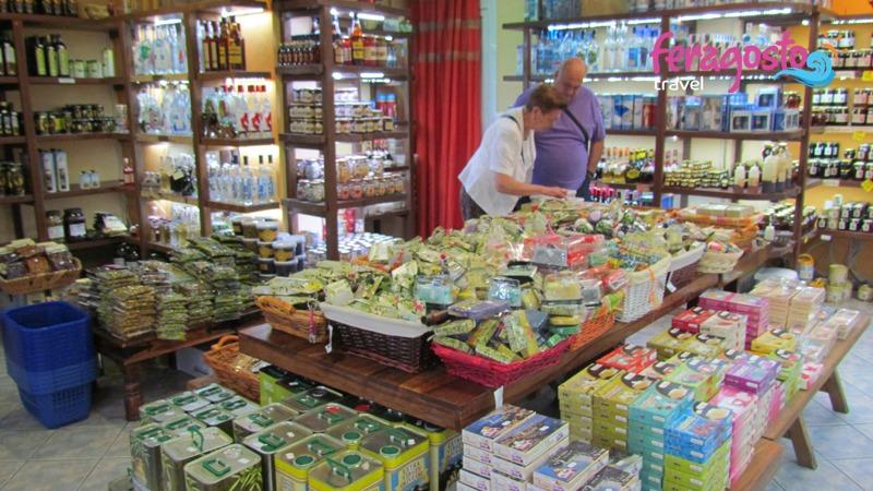 prodavnica tradicionalnih proizvoda sourini