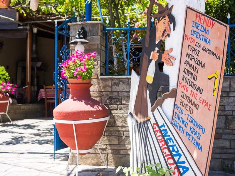 restaurant george taverna potos tasos