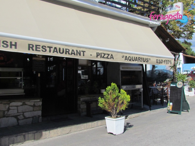 riblji restoran aquarius tasos